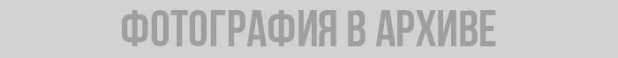 sosulka