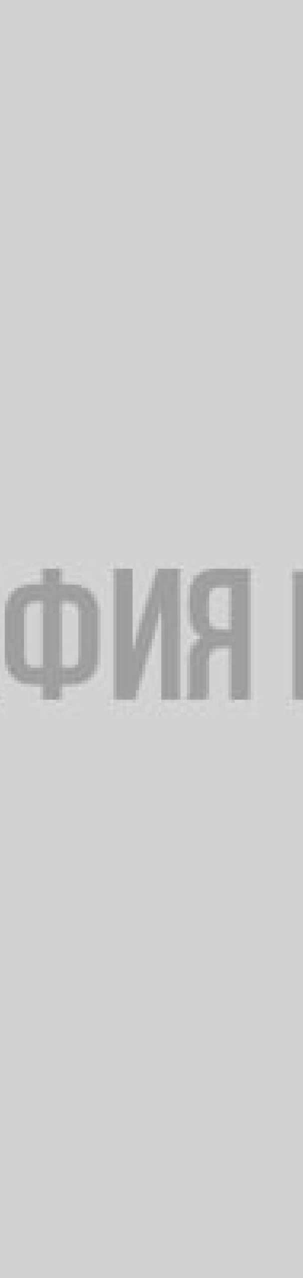 Поддержка предпринимательства в Ленинградской области